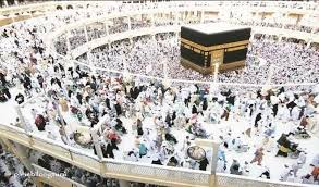 Nigeria, Saudi Arabia sign pact on 2019 Hajj
