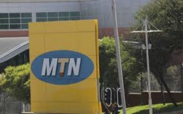 MTN cuts 2018 dividend to reduce debt, outlines 3 to 5-year increases