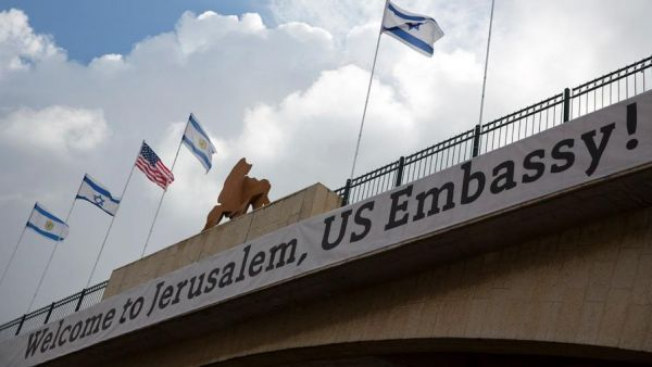 US clears air on location of new embassy in Jerusalem