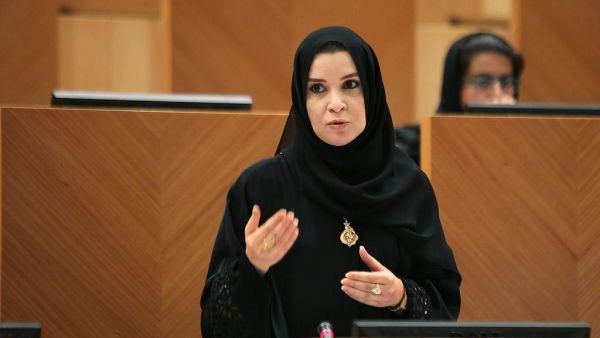 Terrorism is an instrument used by some countries  to achieve their foreign policy objectives — UAE Parliamentary Speaker