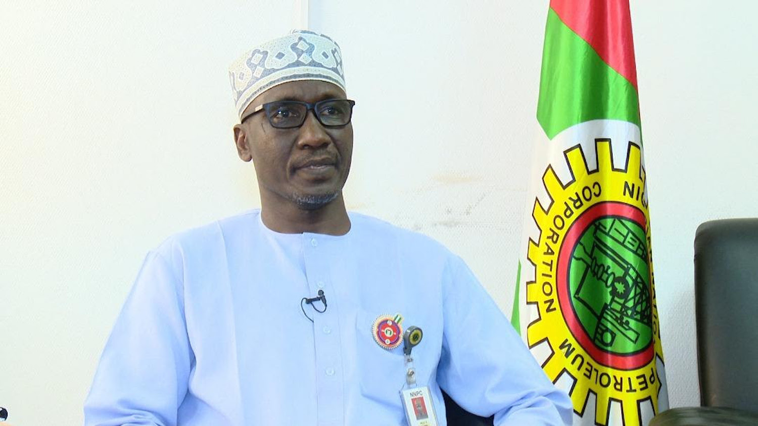 NNPC secures $1.16m U.S. grant for 1,350MW Abuja Power Plant
